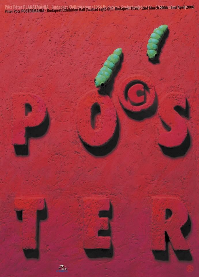 Peter Pocs 8 Skopjeposter