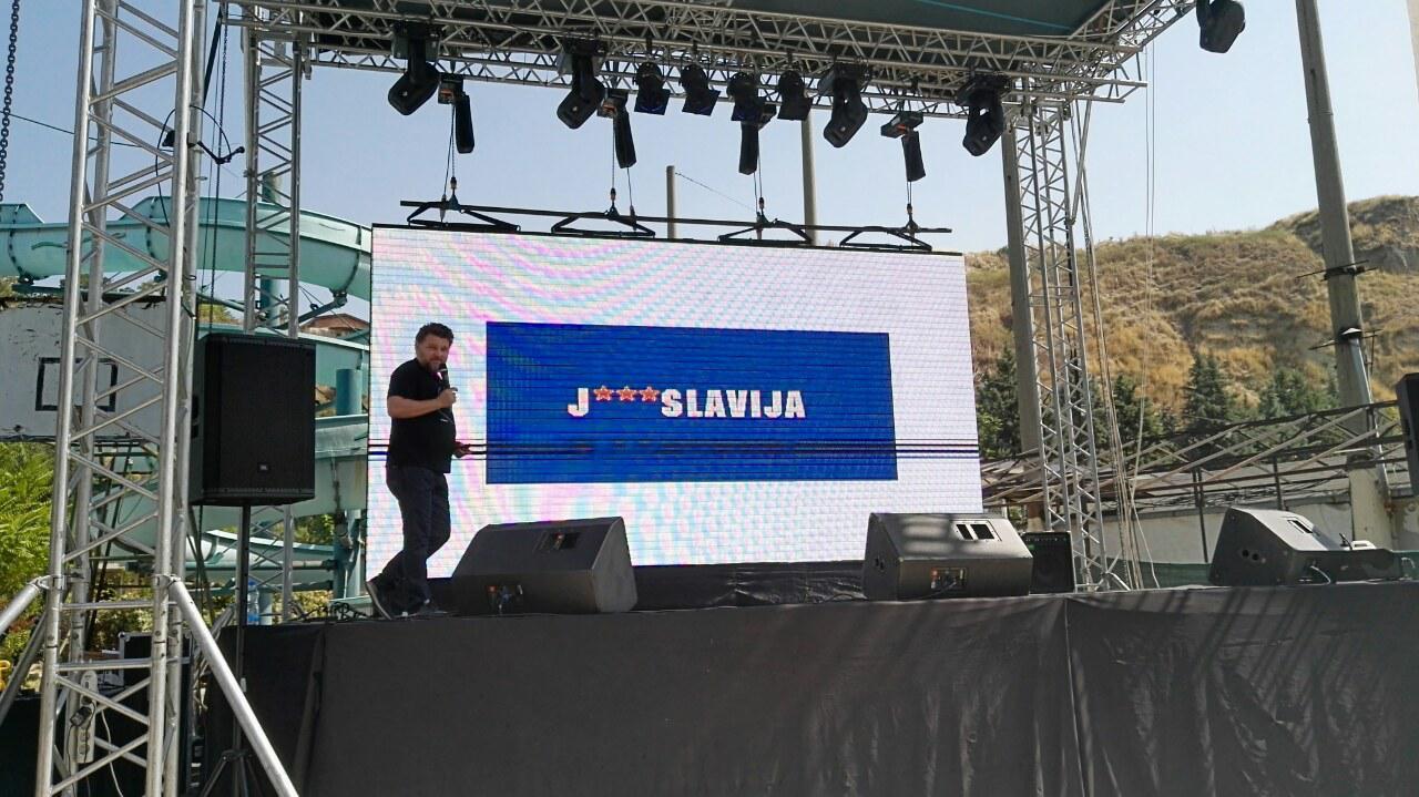 Skopje Kreativa 2015 Slobodan Jovanovic