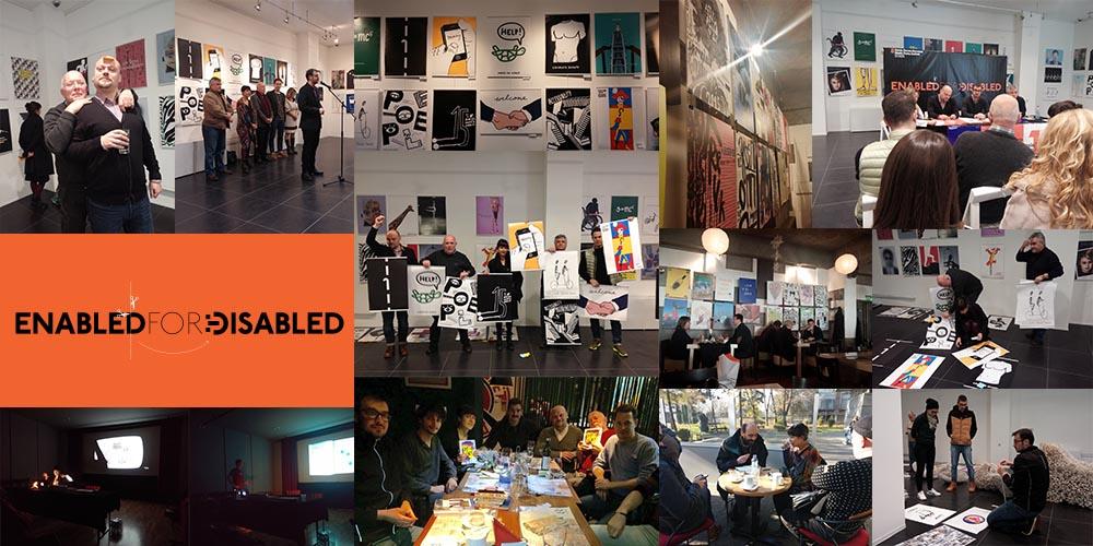 Заврши 8-от Скопје постер фестивал