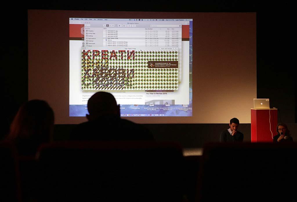 Конференцијата за креативни индустрии ги лоцираше проблемите со кои се соочува креативниот сектор во земјава и регионот