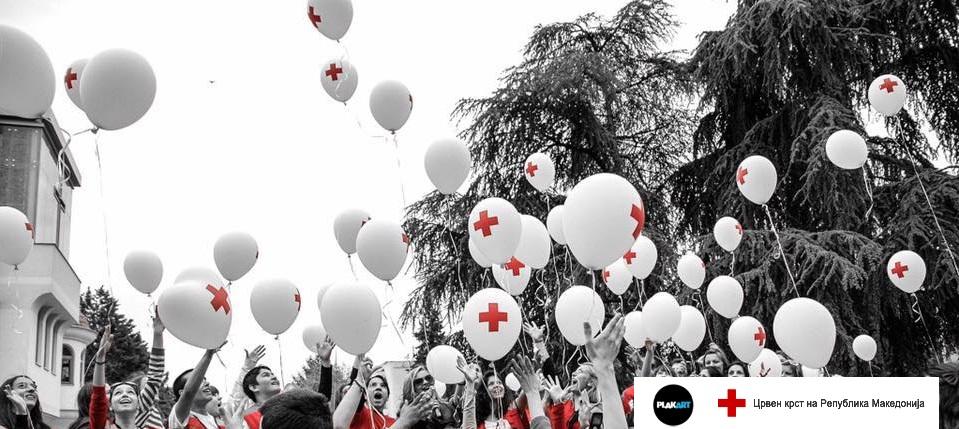 Plakart i Crven Krst konkurs